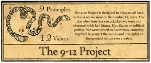 912_project